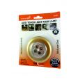LED nočné dotykové svetlo TR 241, zlaté