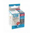 LED žiarovka BC TR 4W GU10 studená biela